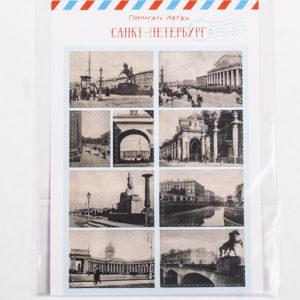 Набор наклеек Санкт-Петербург (репринтные)