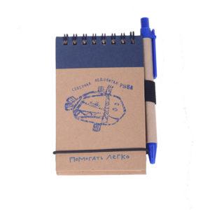 экоблокнот с ручкой Северная Ледовитая рыба
