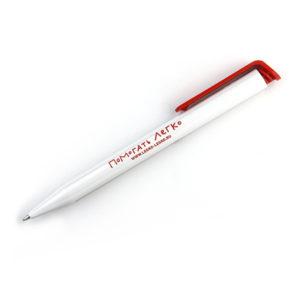 Ручка Помогать легко пластиковая