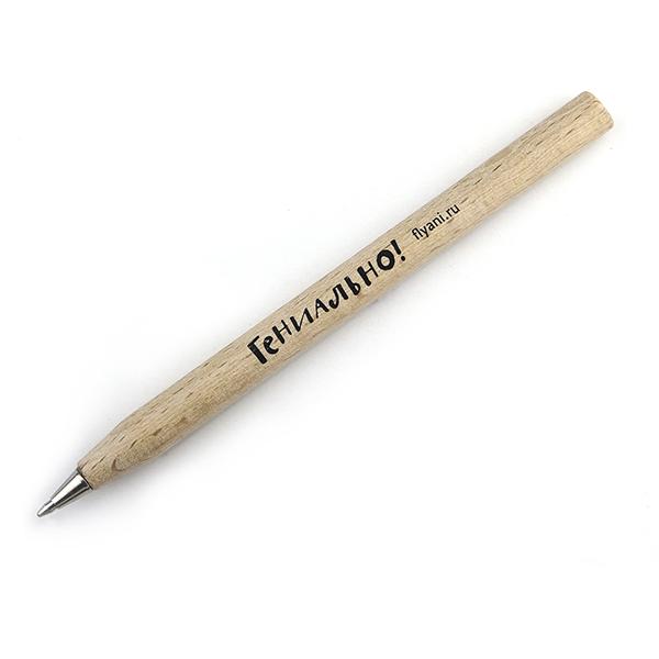 Ручка деревянная Гениально! Летающие звери