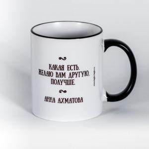 Кружка «Анна Ахматова»
