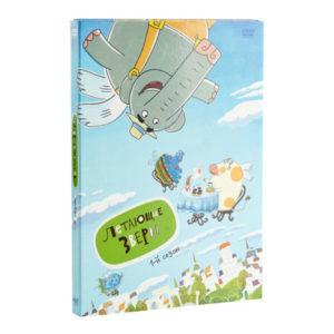 DVD-диск Летающие звери, 1-й сезон