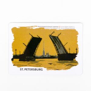 Магнит из Питера Золото Санкт-Петербурга благотворительность