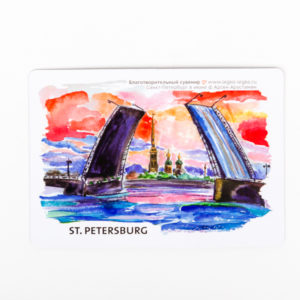 магнит Санкт-Петербург в июне