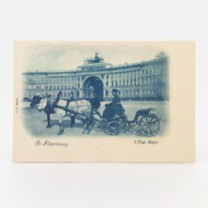 Репринтная открытка Главный штаб