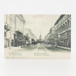 Открытка репринтная Невский проспект