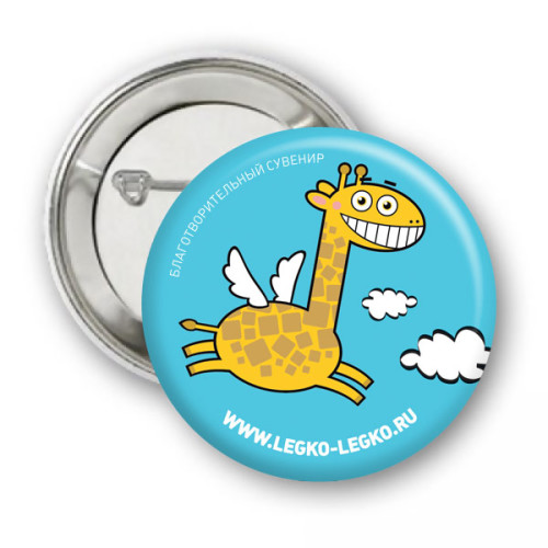 Значок Летающий жираф