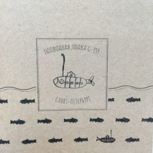 Блокнот подводная лодка С-159