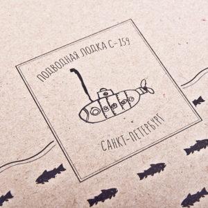 Блокнот из крафт бумаги Подводная лодка С-159