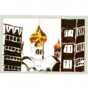 Открытка Мой город благотворительный сувенир