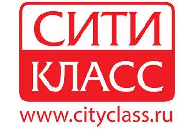 Образовательный проект Сити Класс запускает акцию в пользу фонда AdVita.