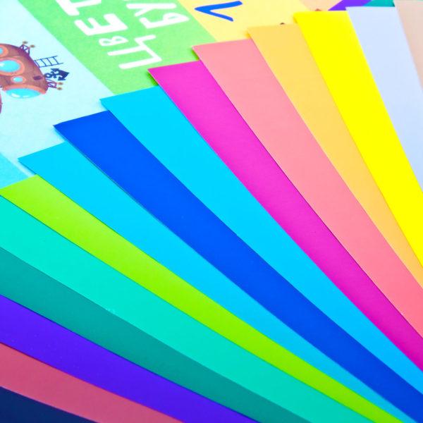 цветная бумага ЛЗ