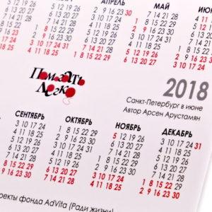 календарь спб в июне