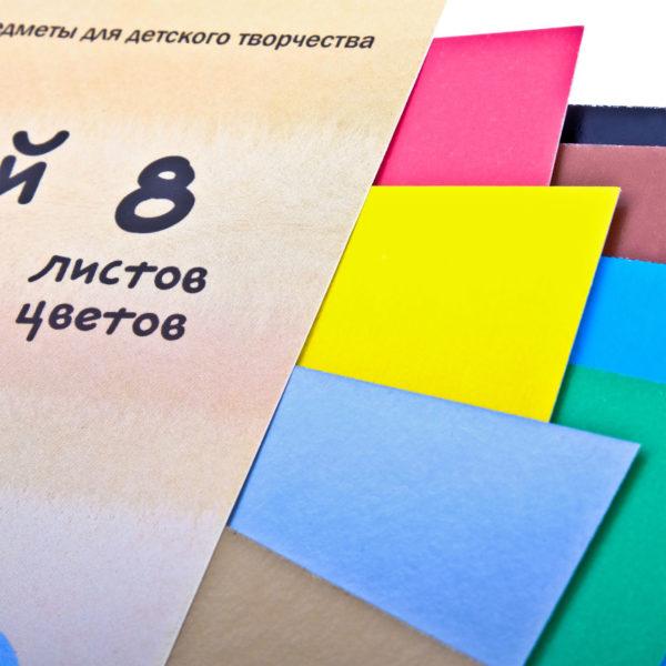цветной картон ЛЗ