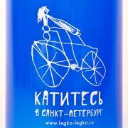 бутылочка для велосипеда Катитесь в Санкт-Петербург