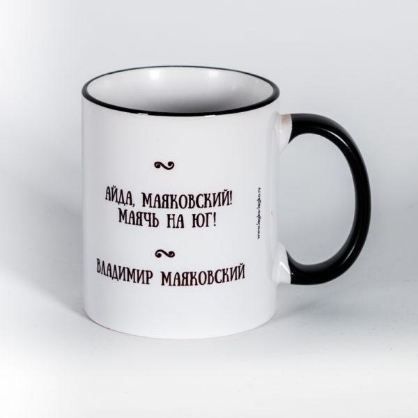 Кружка «Владимир Маяковский»
