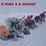 Встреча с участниками экстремальной экспедиции «Арктический берег Якутия — 2017»