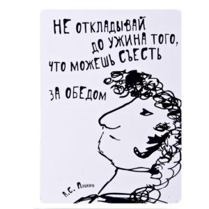магнит виниловый Пушкин