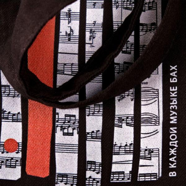 Сумка В каждой музыке - Бах