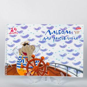 Альбом для рисования с раскраской «Летающие звери» (24 листа, А4)
