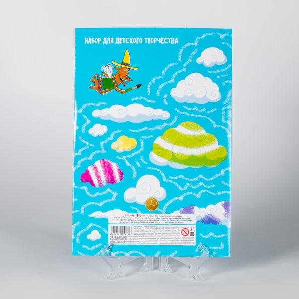 Набор цветного картона «Летающие звери»