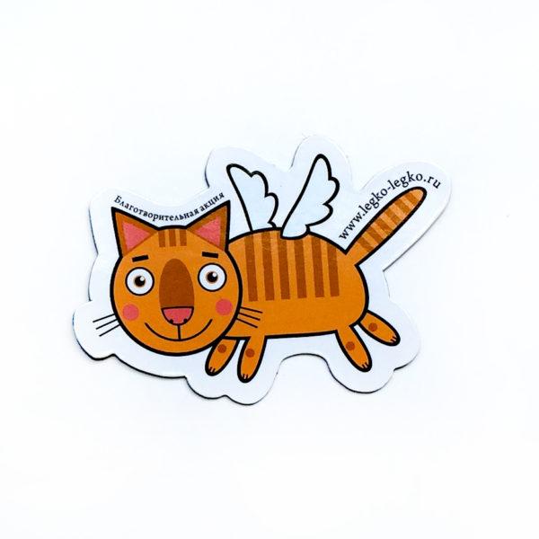 Магнит «Летающий кот рыжий»