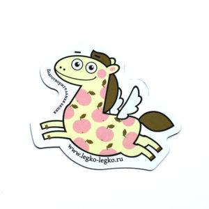 Магнит «Летающая лошадь в яблоках»