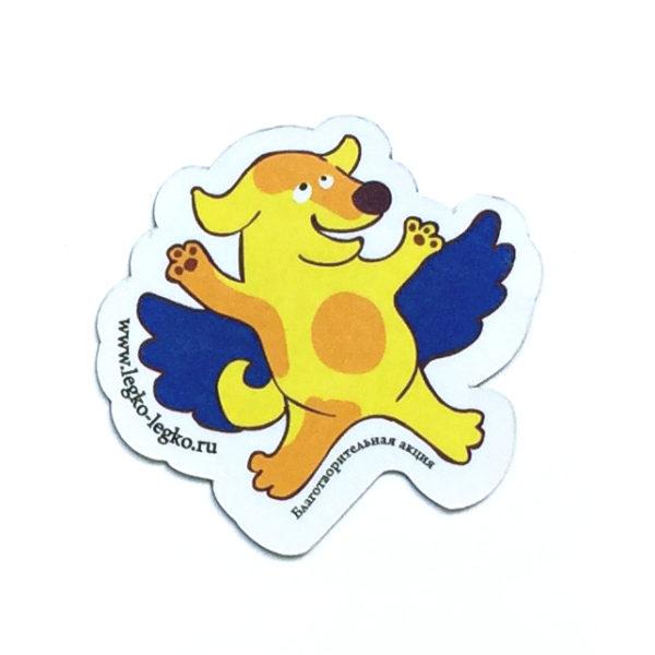 Магнит «Летающая собака желтая»