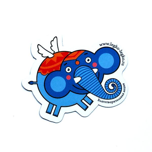 Магнит «Летающий синий слон»