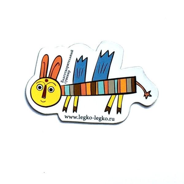 Магнит «Летающий заяц с копытцами»