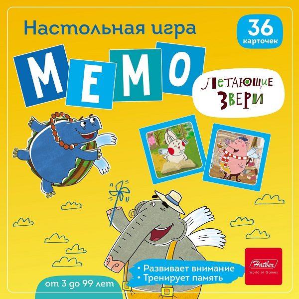 Настольная игра «Мемо: Летающие звери»