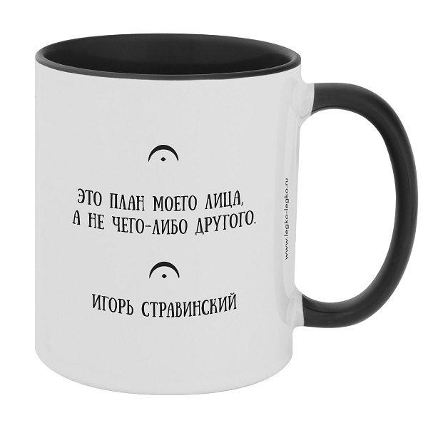 Кружка «Игорь Стравинский»