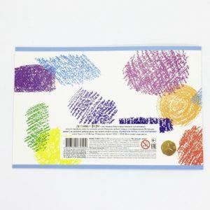 Альбом для рисования «Летающие звери» (8 листов, А5)