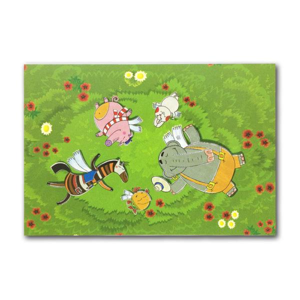 Открытка «Летающие звери в траве»
