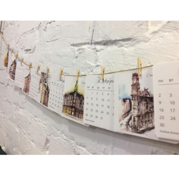Календарь на прищепках «Акварельный Петербург»