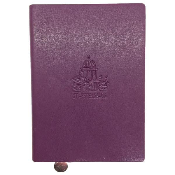 Блокнот «Исаакиевский собор» А6, фиолетовый